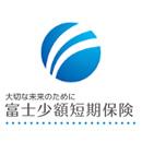 富士少額短期保険会社
