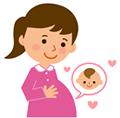 妊婦さんでも加入できる医療保険の比較