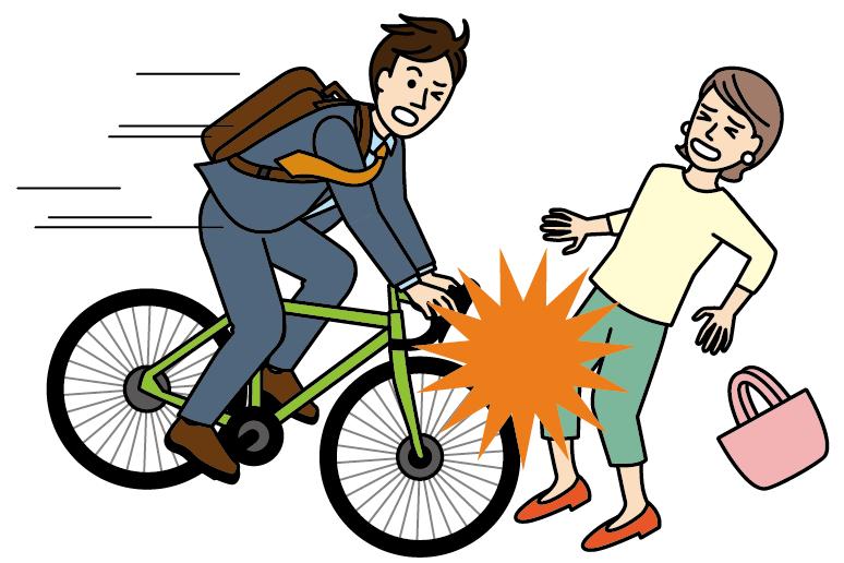 通勤自転車による交通事故